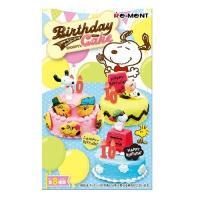 ☆送料無料☆/スヌーピー バースデーケーキ(SNOOPY'S BIRTHDAY CAKE)/ベビーお...