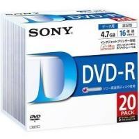 ★税抜1900円以上で送料無料★/ソニー 20DMR47LLPS データ用DVD-R/液晶テレビ・プ...