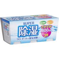 アドグッド 除湿剤 大容量 ( 800mL*3コパック )/ アドグッド