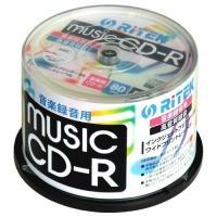 ★税抜2500円以上で送料無料★/RiDATA 音楽用 CD-R CD-RMU80.50SP A(ラ...