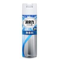 トイレの消臭力スプレー 消臭芳香剤 トイレ用 無香料 ( 330ml )/ 消臭力