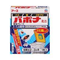 (第1類医薬品)バポナ ミニ 殺虫プレート ( 1枚入 )/ バポナ