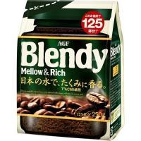 ★税抜2500円以上で送料無料★/ブレンディ インスタントコーヒー 袋(Blendy)/コーヒー/ブ...