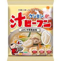 ケンミン汁ビーフン ( 81g )/ ケンミン
