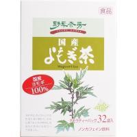 野草茶房 国産よもぎ茶 ( 80g(32ティーバッグ) )/ 野草茶房