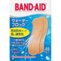 バンドエイド ウォーターブロック ( 40枚入 )/ バンドエイド(BAND-AID)