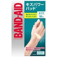 (おまけつき)バンドエイド キズパワーパッド ふつうサイズ ( 10枚入 )/ バンドエイド(BAND-AID)