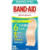 (訳あり)バンドエイド 快適プラス スタンダードサイズ ( 25枚入 )/ バンドエイド(BAND-AID)