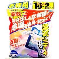 激乾 引き出し・衣装箱の除湿・消臭・防カビに ( 660g(55g×12袋入) )/ 激乾
