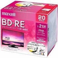 ☆送料無料☆/マクセル 録画用 BD-RE 130分/CD/DVDソフト/ブランド:マクセル(max...