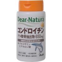 ディアナチュラ コンドロイチン ( 90粒 )/ Dear-Natura(ディアナチュラ)