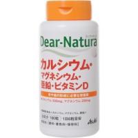 ディアナチュラ カルシウム・マグネシウム・亜鉛・ビタミンD ( 180粒 )/ Dear-Natura(ディアナチュラ)