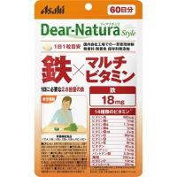 ディアナチュラ スタイル 鉄*マルチビタミン 60日分 ( 60粒 )/ Dear-Natura(ディアナチュラ)