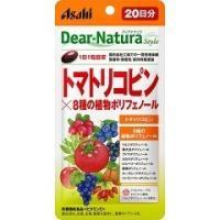 ディアナチュラスタイル トマトリコピン*8種のポリフェノール 20日分 ( 20粒 )/ Dear-Natura(ディアナチュラ)