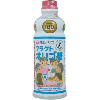日本オリゴ フラクトオリゴ糖 ( 700g )/ 日本オリゴ
