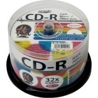 ★税抜2500円以上で送料無料★/ハイディスク 音楽用CD-R ワイドプリンタブル HDCR80GM...