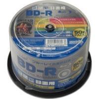 ★税抜2500円以上で送料無料★/ハイディスク BD-R スピンドルケース HDBDR130RP50...