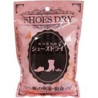 靴用乾燥剤 シューズドライ 男女兼用 ( 4コ入 )