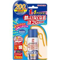 蚊がいなくなるスプレー 蚊取り 12時間持続 200回分 無香料 ( 45mL )/ 蚊がいなくなるスプレー 無香料