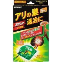 KINCHO コンバット 蟻用駆除剤  アリの巣退治 ( 6コ入 )/ コンバット