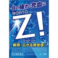 第2類医薬品)ロートジーb ( 12ml )/ ロートZi :4987241150175:爽快 ...