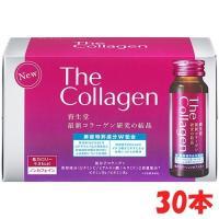 ザ・コラーゲン ドリンク W ( 50ml*30本セット )/ ザ・コラーゲン