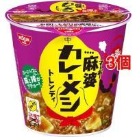 日清 麻婆カレーメシ トレンディ ( 98g*3個セット )/ カレーメシ
