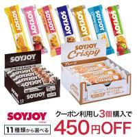 SOYJOY(ソイジョイ)は小麦粉を使用せず、大豆粉だけを使用した生地に、たっぷりのフルーツやナッツ...