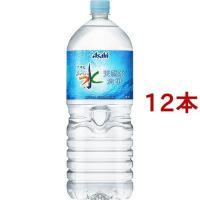 おいしい水 六甲 ( 2L*6本入*2コセット )/ 六甲のおいしい水 ( 水 2l 12本 ミネラルウォーター  国産 アサヒ飲料 )