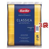 バリラ No.5(1.7mm) スパゲッティ 業務用 ( 5kg*3セット )/ バリラ(Barilla) ( パスタ )