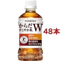 からだすこやか茶W ( 350mL*48本セット )