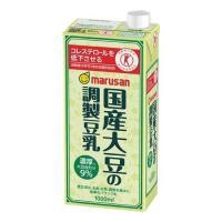 マルサン 国産大豆の調製豆乳 ( 1L*6本入 )/ マルサン