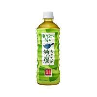 綾鷹 ( 525mL*24本入 )/ 綾鷹 ( 綾鷹 24本 お茶 コカ・コーラ コカコーラ )