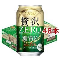 クリアアサヒ 贅沢ゼロ 缶 ( 350mL*48本セット )/ クリア アサヒ