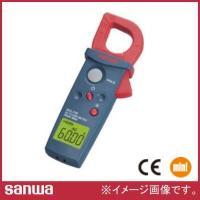 IEC61010に準拠した安全設計 小型軽量コンパクトサイズ 非正弦波も測定可能な真の実効値(Tru...