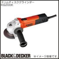 手元で操作ができるスライドスイッチを搭載。 ラバー付きのインナーフランジ採用。砥石が滑りにくく快適な...