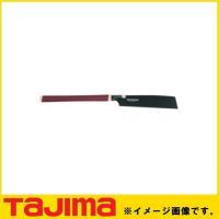 ゴールド鋸250 色まきフッ素ブラック GNC-250FB TAJIMA タジマ