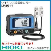 多様なデータを無線で楽々収集、工場や農業現場の環境温度・湿度管理に ±3%rhの高精度湿度センサ 2...