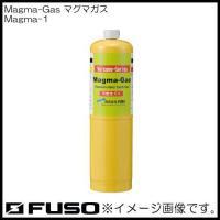 FUSOバーゲン ボンベ内容量:454g 適用機種:FS-800A・FS-800C・FS-800B・...