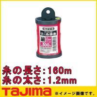 パーフェクトリール水糸 蛍光ピンク 極太 PRM-L160P  製品情報 糸の太さ:1.2mm 長さ...
