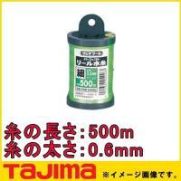 パーフェクトリール水糸 蛍光グリーン 細 PRM-S500G  製品情報 糸の太さ:0.6mm 長さ...