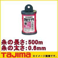 パーフェクトリール水糸 蛍光ピンク 細 PRM-S500P  製品情報 糸の太さ:0.6mm 長さ:...