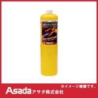 マルチガスの上級ガス。 プロピレン・プロパン混合ガス。 高圧ガス保全法適用除外で扱いが簡単。 マップ...