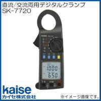 自動車計測器 ●自動車や機械のメンテナンスに最適 ●電流/電圧2重表示 ●歪んだ波形も正確に測定でき...