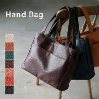 商品名:多収納ポケットトートバッグ  くたっとやわらかなフェイクレザーで仕立てた、バッグの登場です。...