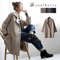 商品名:テーラードニットコート  どこかマニッシュなデザインをニットで柔らかな表情に仕上げたコートが...