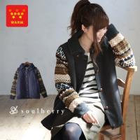商品名:裏キルト袖ジャガードニットリブ襟ジャケット  存在感のあるドンキーデザインのジャケットが新登...