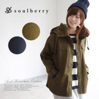 商品名:フード付きマウンテンジャケット  ほんのりマニッシュなデザインが魅力のマウンテンジャケットが...