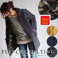 商品名:フリースキルティング丸襟コート  やわらかなフリース生地に中綿をうっすらサンドした、キルティ...