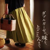 商品名:Wガーゼフレアロングスカート   【soulberryオリジナル】 ナチュラルな風合いたっぷ...